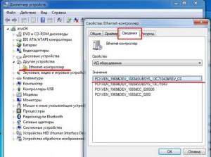 Код код экземпляра устройства